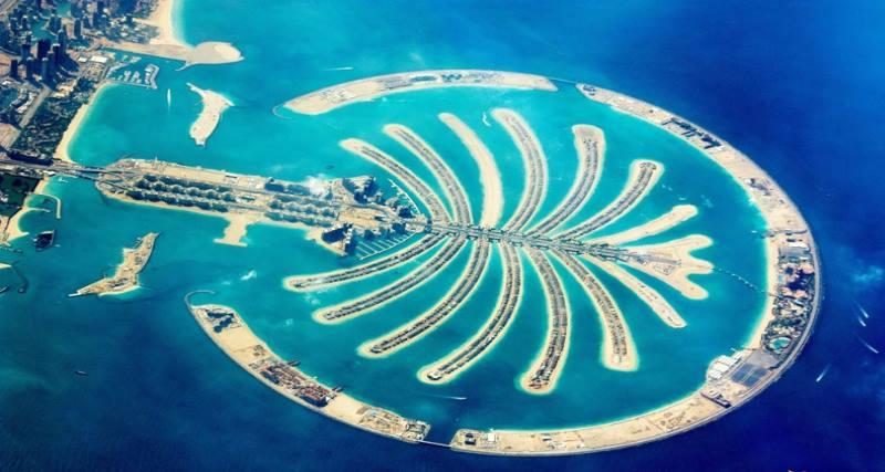пальма-острова