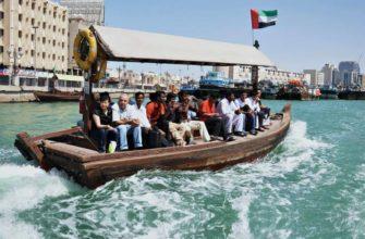 ОАЭ – мусульманская страна со строгими обычаями