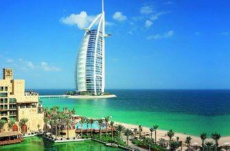 Арабский залива
