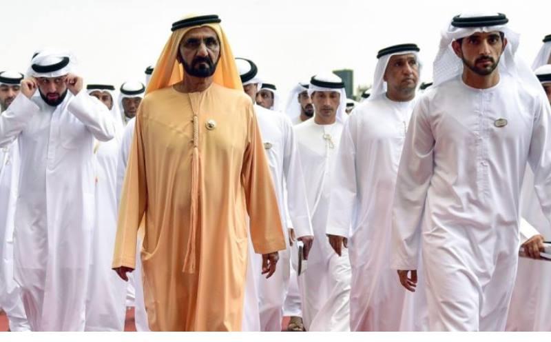 Жители страны с особым почтением относятся к своим шейхам