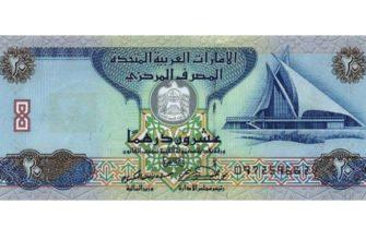 синяя банкнота