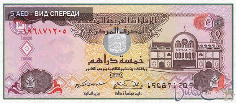 розовая банкнота